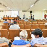 Prefeitura arrecada R$ 130 mil com leilão de veículos e sucata