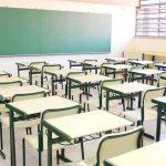 Greve na rede estadual de ensino está prevista para a próxima quarta-feira